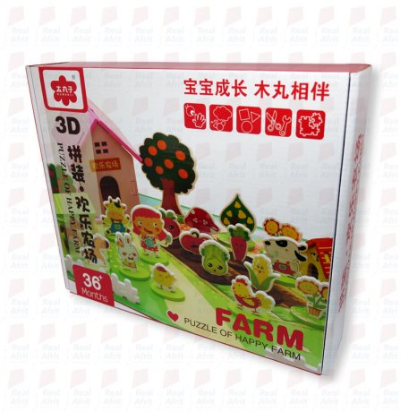 3D Puzzle of Happy farm